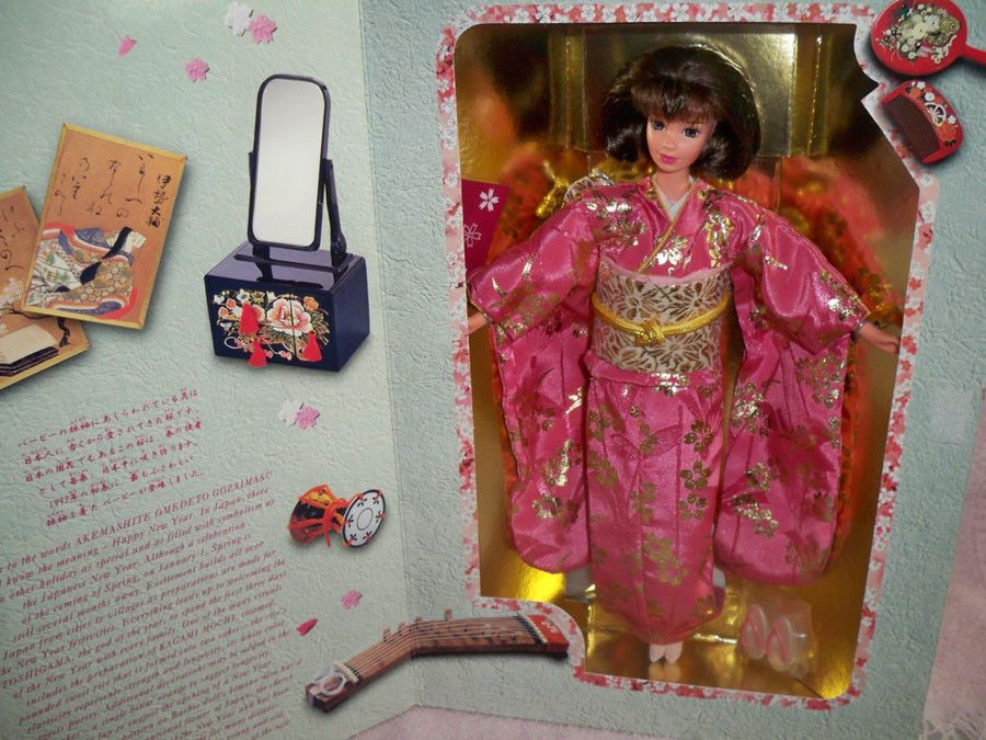 1996 Happy New Year Barbie doll nrfb Limited Edition #16093 Pink Kimono Mattel