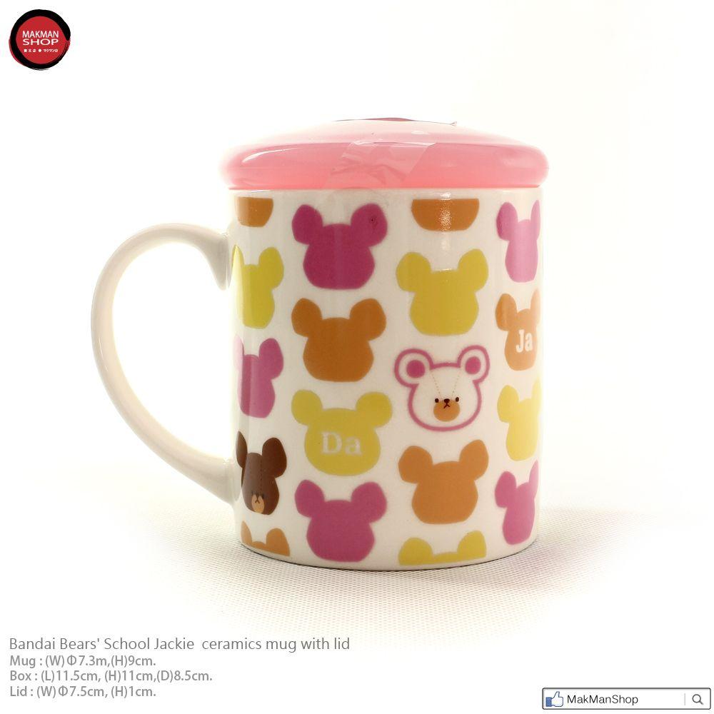 Bandai Bears School Jackie Bear Head Logo Pattern Microwaveable Ceramics Cup Mug With Lid