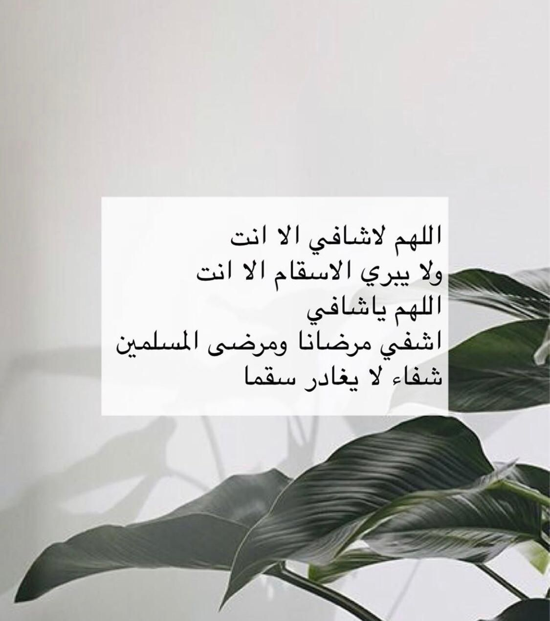 Pin By خليفه On اذكارات Lettering Faith Quotes