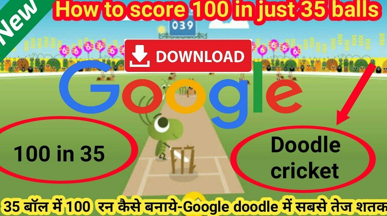 Pin on google cricket