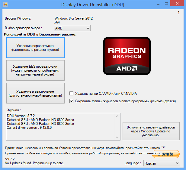 slysoft clonedvd 2.9 3.0 final incl keygen core