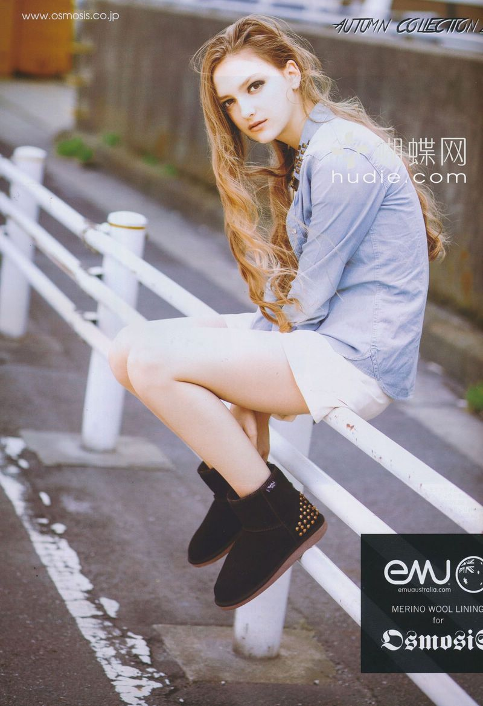 Emu Boots Emu Boots White Jeans Emu