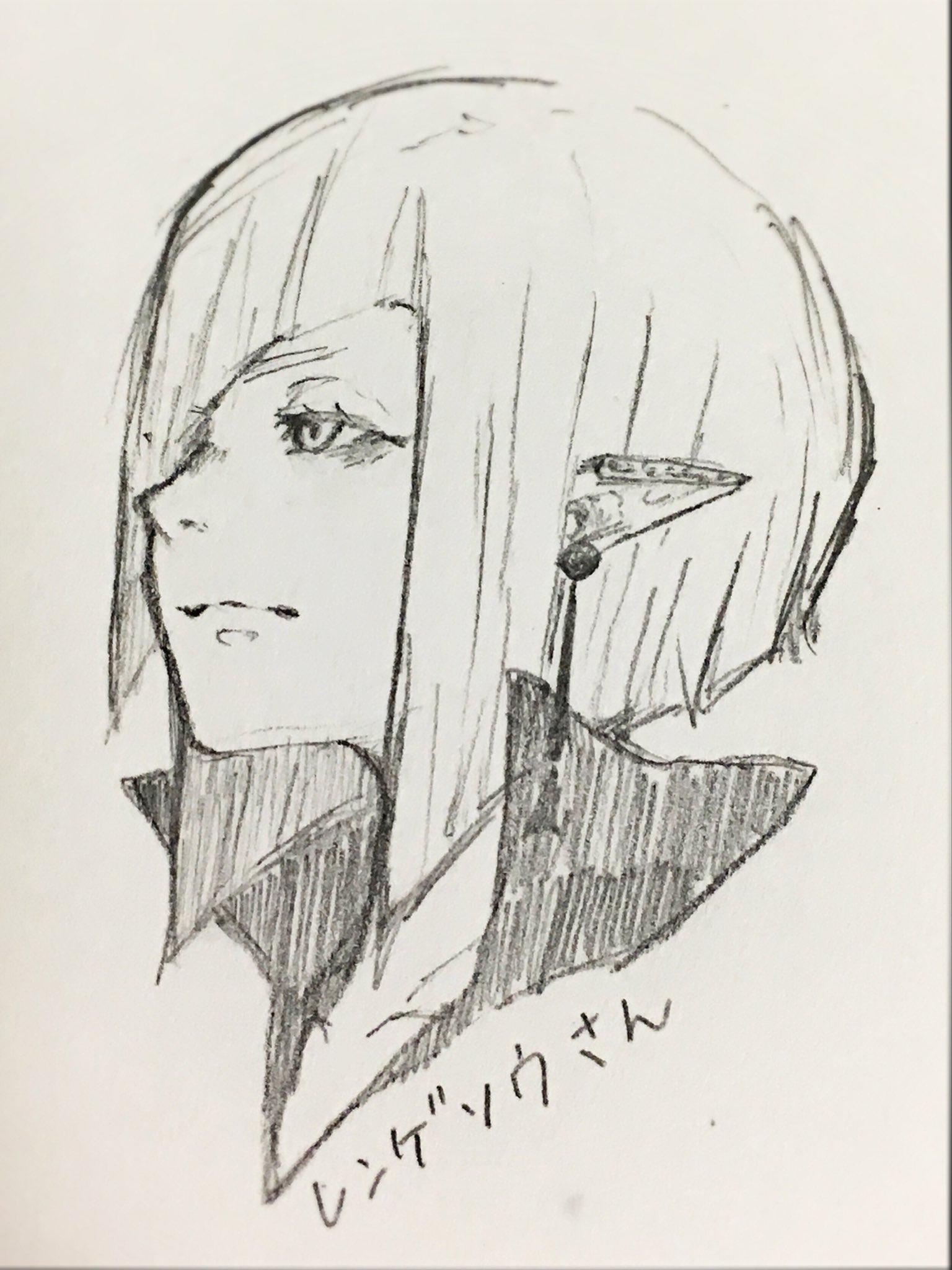 *Scott's sister Sketches