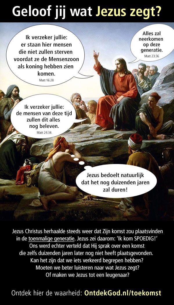 Citaten Jezus : Citaten jezus:want de mensenzoon zal komen met zijn engelen in de