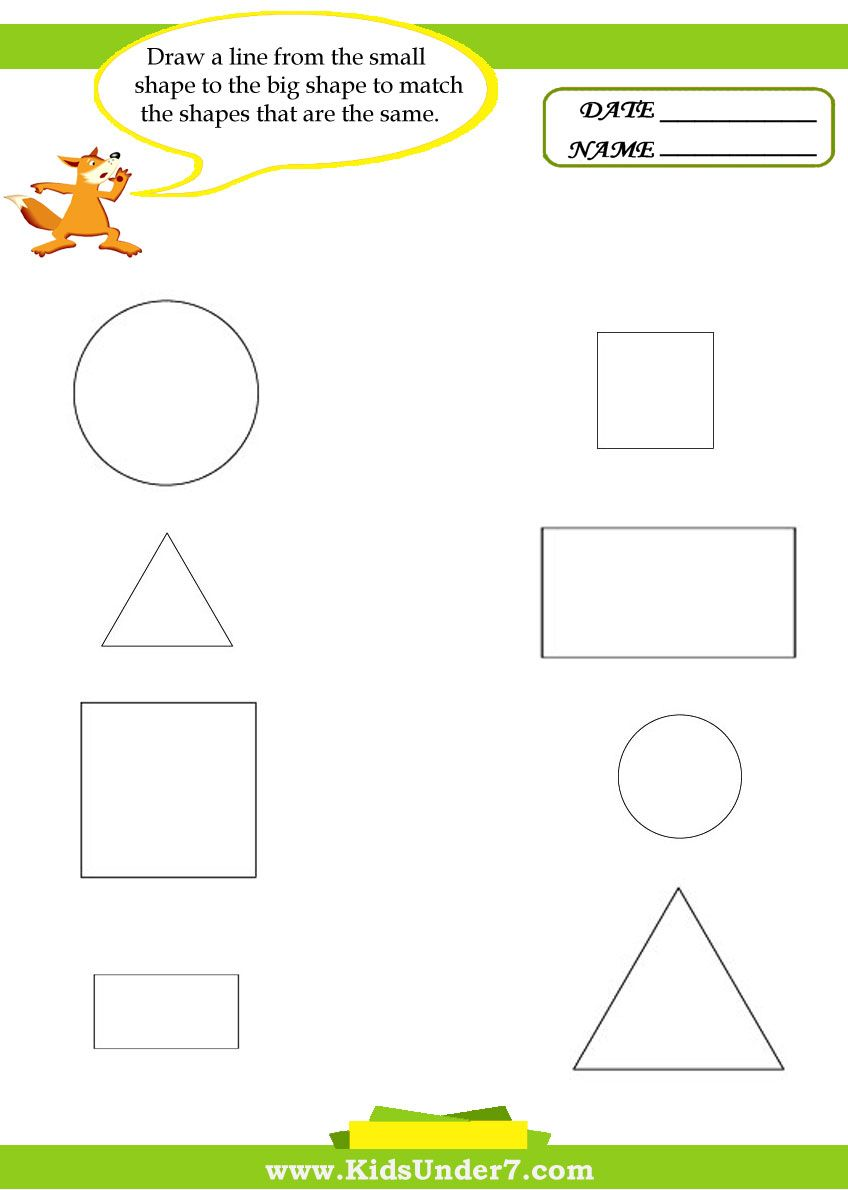 Big And Small Worksheets For Kids