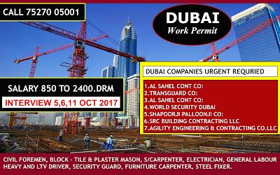 ✈URGENT DEMANDS FOR #DUBAI , #ABU #DHABI✈ 👉Required