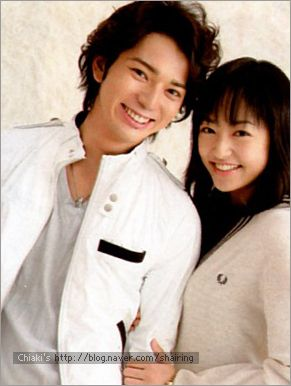 inoue mao and matsumoto jun dating for 9 years