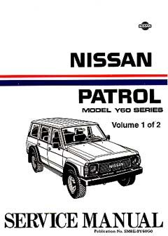 slikovni rezultat za nissan patrol gr 1997 service manual sahara rh pinterest com nissan patrol y60 repair manual nissan patrol y60 manual download