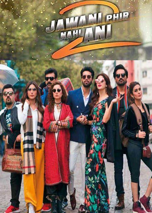 Jawani Phir Nahi Ani 2 Full Movie Download Khatrimaza 123movies - Filmywap.com - Hollywood Movies in Hindi Download | Filmy4wap - Bollywood Movies Download | 9xMovies.com, Movie Wap, Filmywapcom, u Filmywap, afilmywap, o Filmy Wap in com, 9xFilms