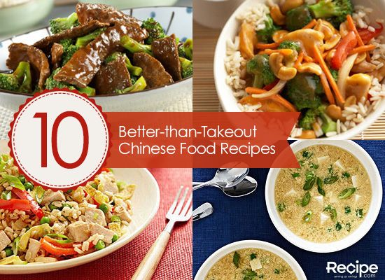 10 Chinese Takeout Faves To Make At Home Recipes Asian Recipes Food