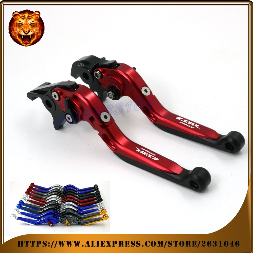 Adjustable Folding Extendable Brake Clutch Lever For HONDA