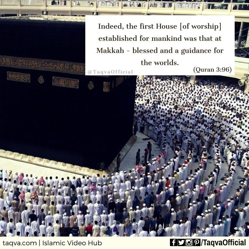 Indeed The First House Of Worship Established For Mankind Was That At Makkah Blessed And A Guidance For The Quran Quotes Quran Verses Islamic Quotes