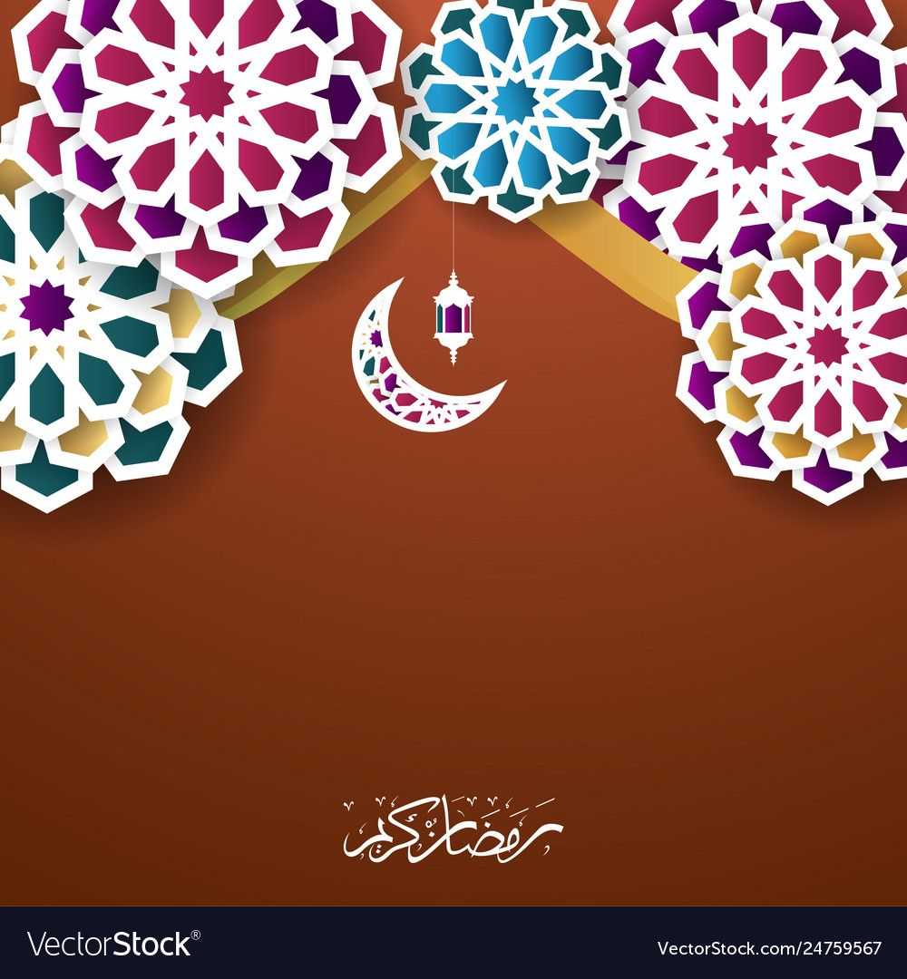 Pin By Karyhala On Ramadam Wallpaper Ramadhan Simple Background Images Vector Free