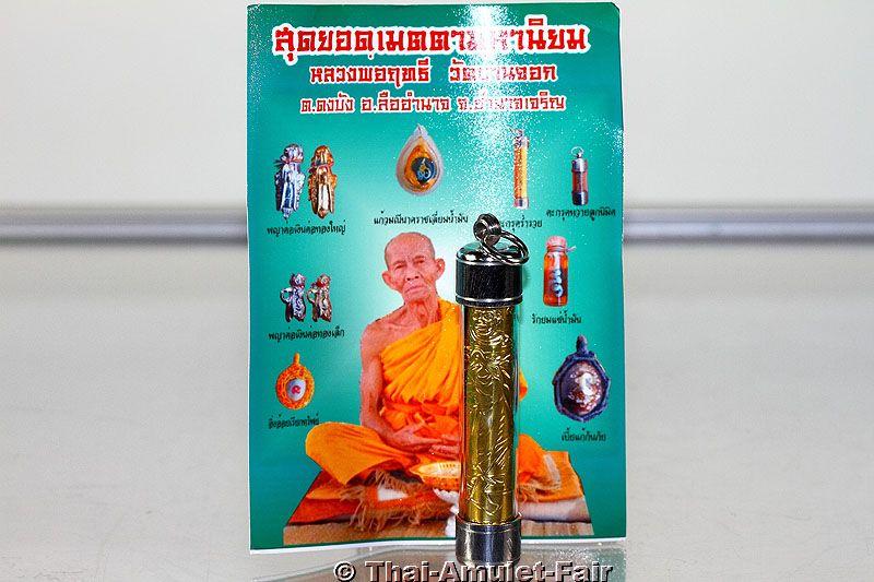 Pin auf Aktuelle Angebote aus unserem Shop Thai Amulets