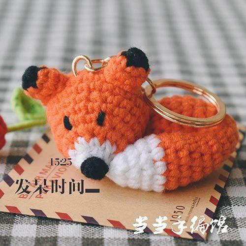 Amigurumi Elephant Keychain | Crochet keychain pattern, Crochet ... | 500x500
