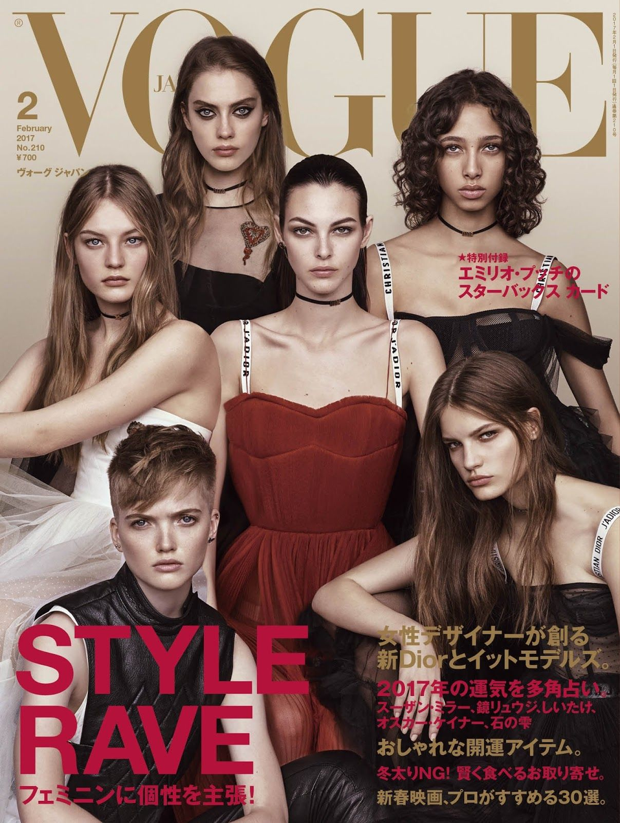Vogue S Covers Top Models 2017