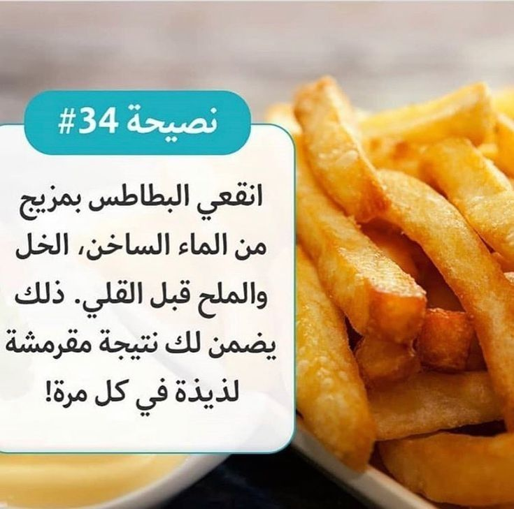 Pin By Ahmed Mahrez On منوعات Cooking Recipes Desserts Food Receipes Food Recipies