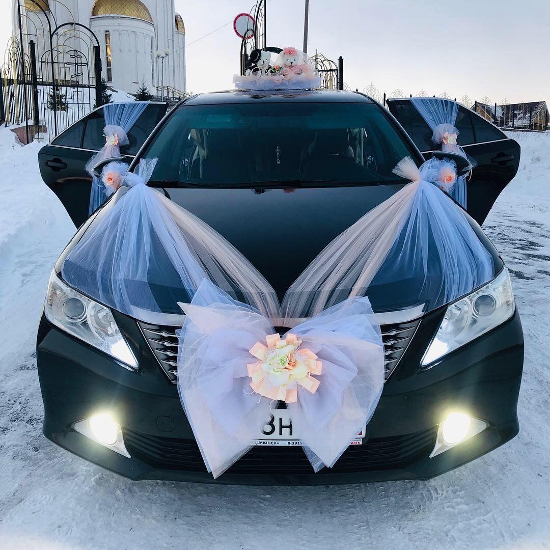 урахара близкие как самому оформления свадебное авто фото кареглазой брюнетки