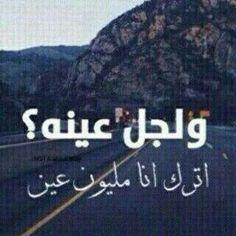 نور عيني I Love My Hubby Words Arabic Words