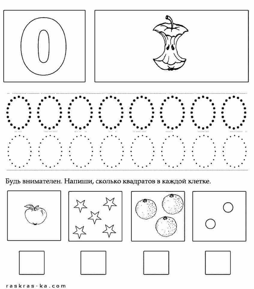 Pin by kubra arslan on rakam okuma yazma | Pinterest | Math