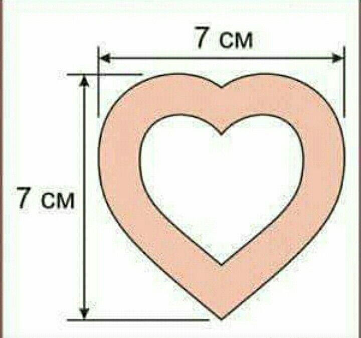 Cojin Corazon Molde Symbols Valentines Art