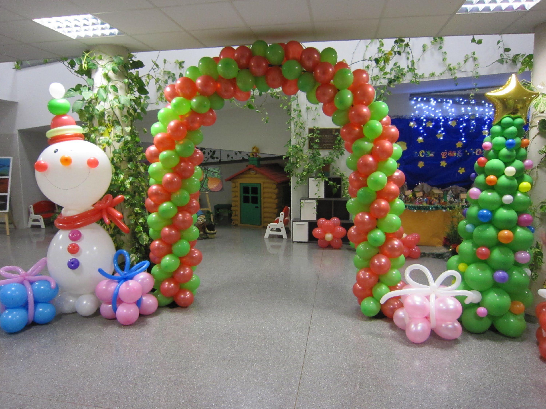 decoraciones con globos segunda parte decoracion con