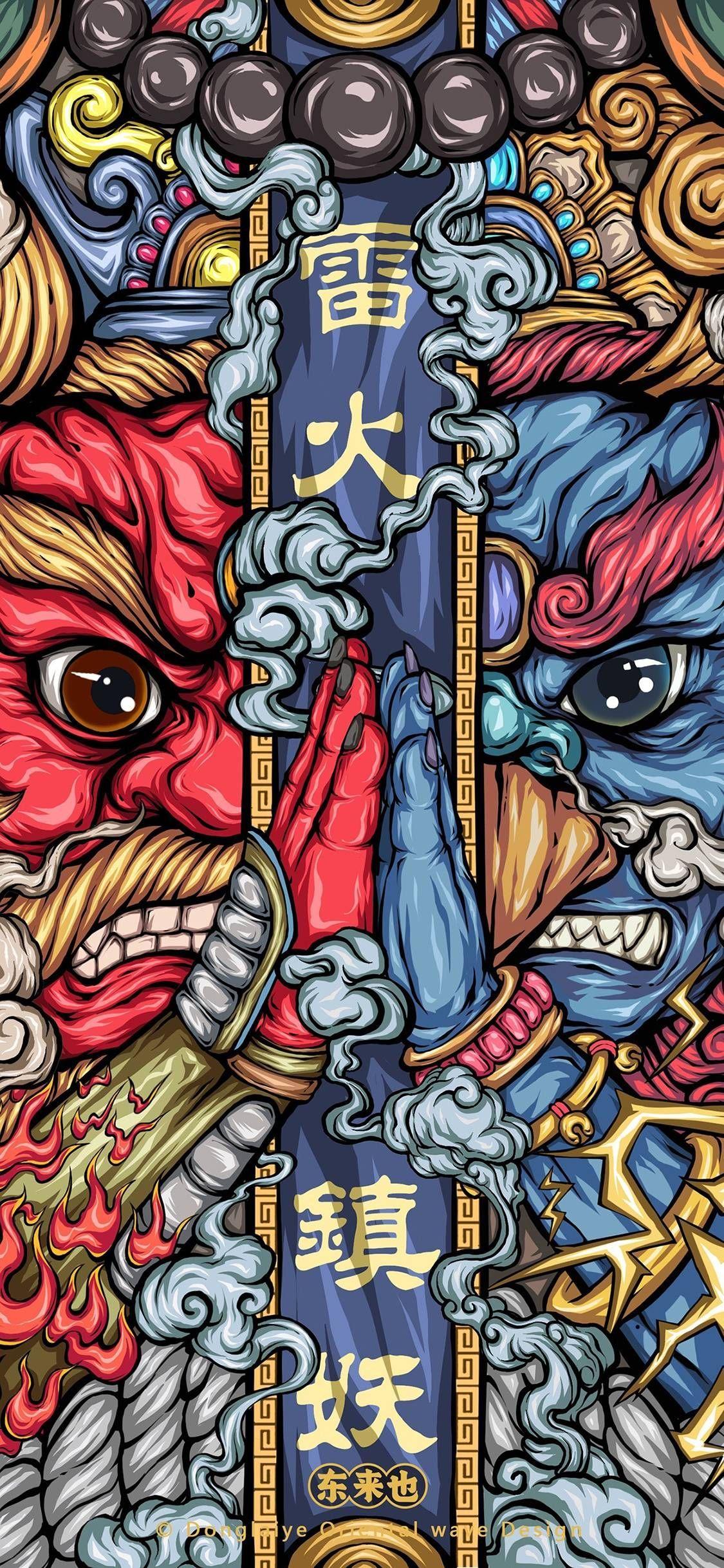 Pin On Art In 2020 Pop Art Wallpaper Samurai Wallpaper Art Wallpaper Iphone