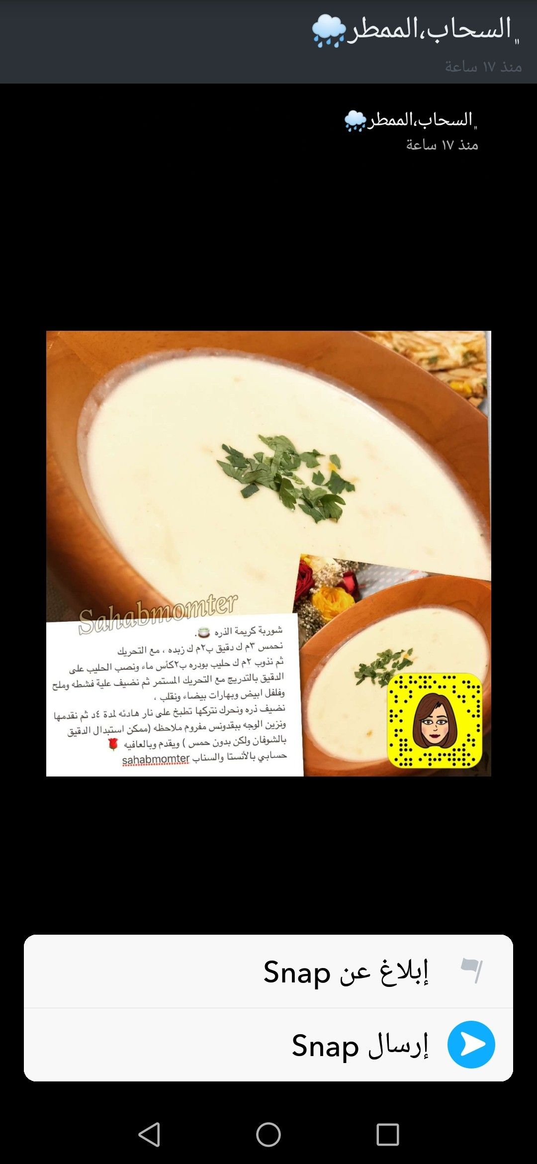 Pin By Lole Mohammed On طبخاتي Cookout Food Food Arabic Food