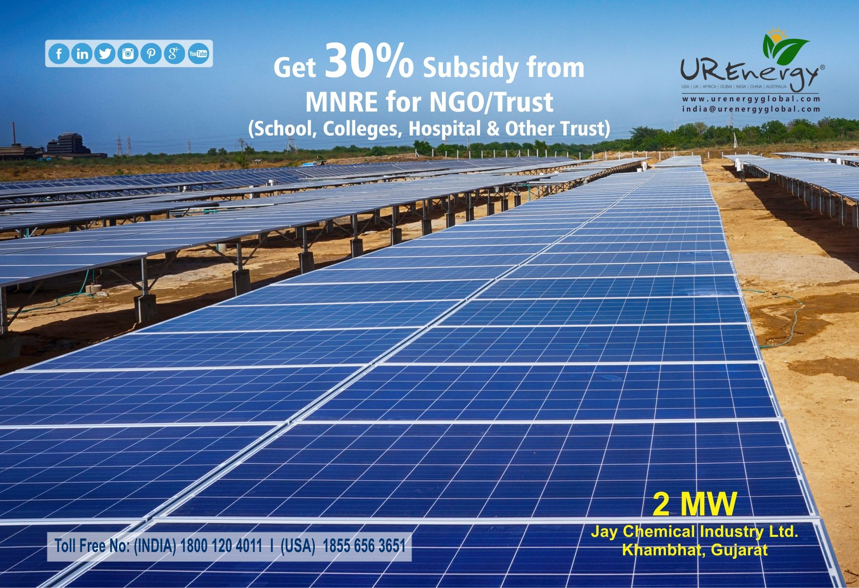 4h get 30 subsidy from ministry of new and renewable energy