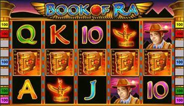 Слоты 3d игровые автоматы игровые автоматы на демо русское казино