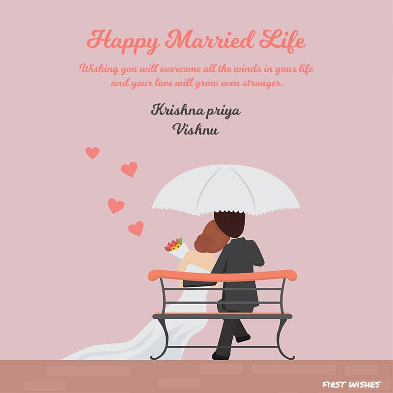 Happy Married Life Wishes Wedding Greeting Card Happy Married Life Wedding Greeting Cards Happy Married Life Quotes