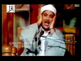 Qari Abdul Basit S Ahzab Kawat Quran Recitation Beautiful Mosques