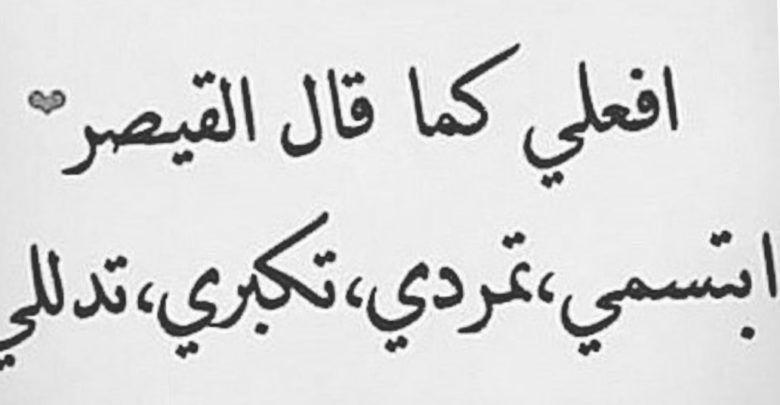 شعر عن الحب والشوق للحبيب وقصائد غزلية رومانسية جميلة Arabic Calligraphy