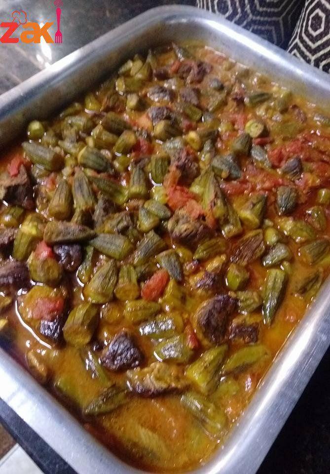 طريقة صينية بامية بالفرن باللحمة خطوة بخطوة زاكي Libyan Food Jordanian Food Syrian Food