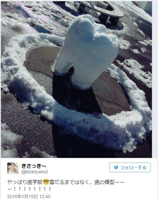 #大雪 #雪だるま #歯(Via:  雪を使った「不気味すぎるイタズラ」がヤベェ!! こんなものまで雪だるまになるのかよ・・・  )(≧m≦)ぷっ!無駄にうまい!