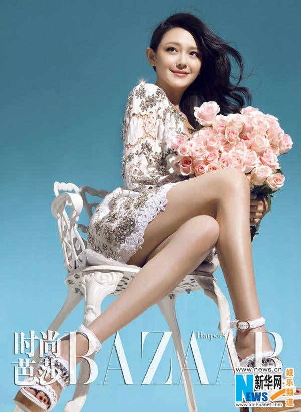 Image result for barbie hsu