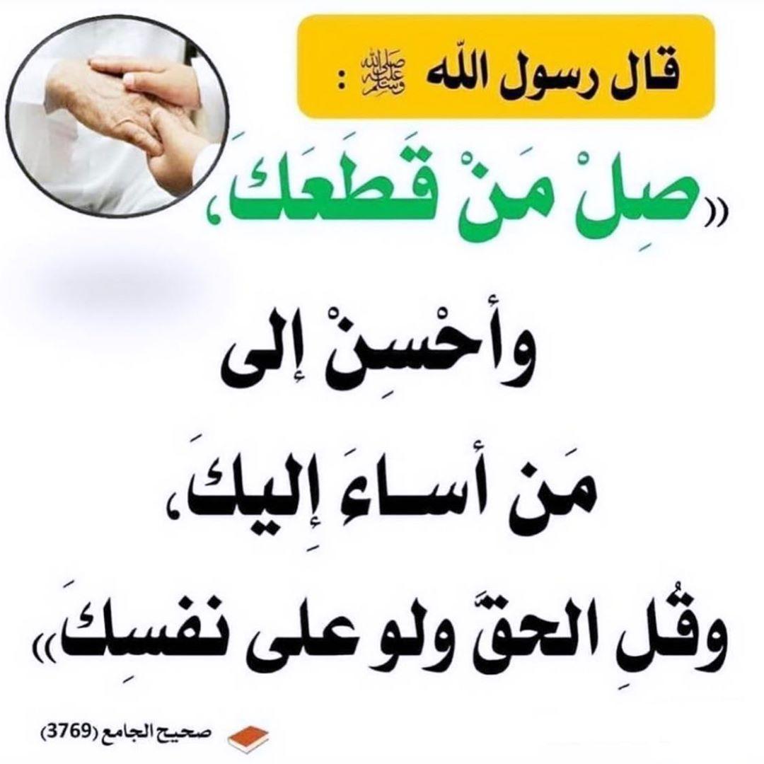 و ذ ك ر On Instagram اكتب شيء تؤجر عليه الله الدعاء الذكر الاستغفار القران الصلاة عل Islamic Inspirational Quotes Islamic Phrases Words Quotes