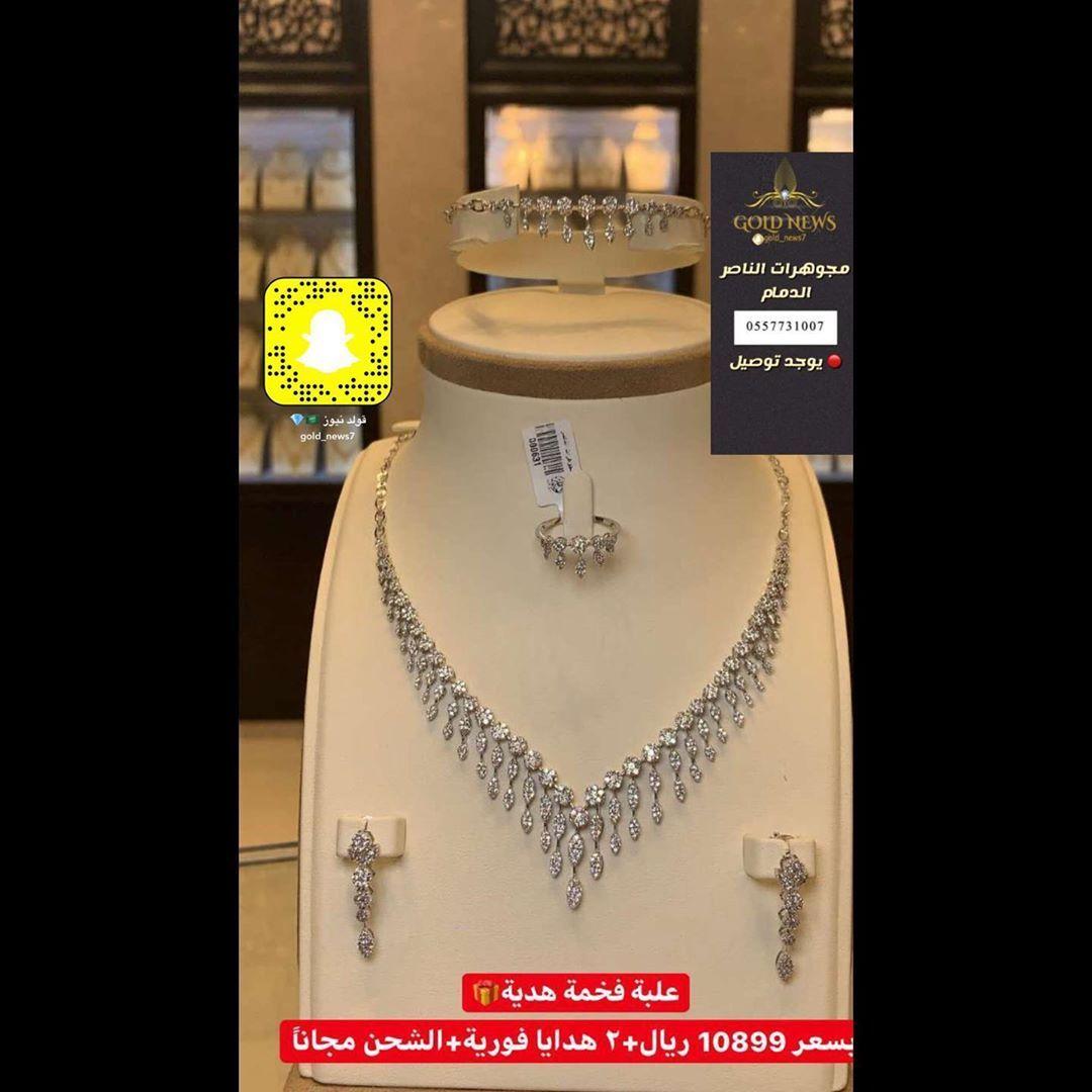 ذهب الذهب عيار١٨ عيار21 الماس طقم طقم ذهب ذهب الكويت ذهب سعودي ذهب بحريني ذهب بحريني كويتي محلي طيبة لازر Diamond Necklace Cross Necklace Necklace