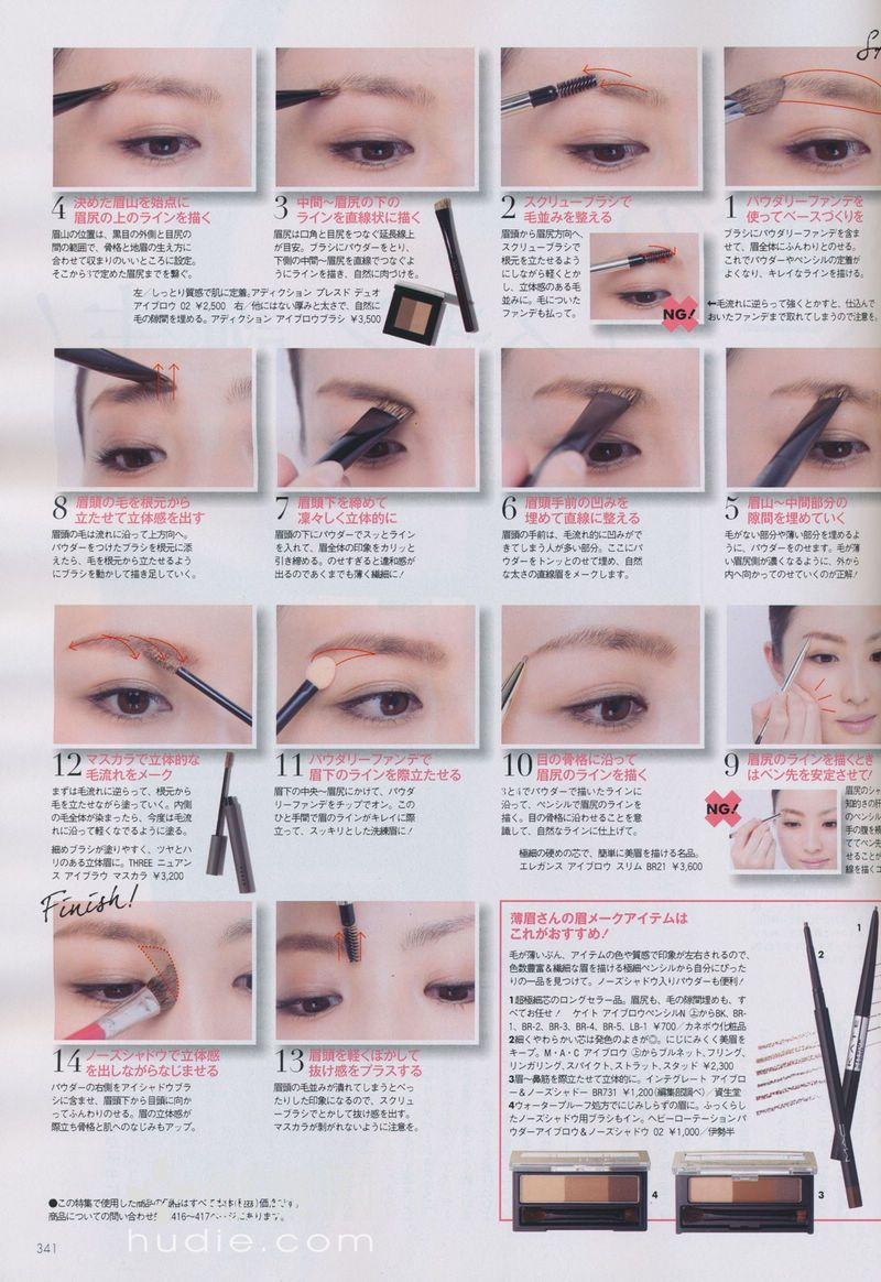 Step-by-step Brow Fill (With images)   Korean makeup ...