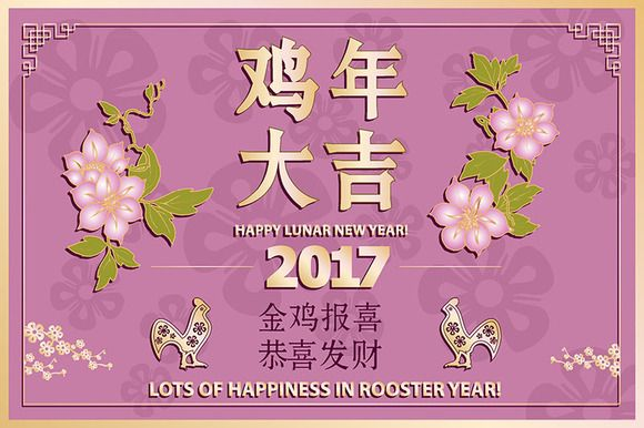 Happy Lunar new year. Greeting card. by nastyaaroma on @creativemarket