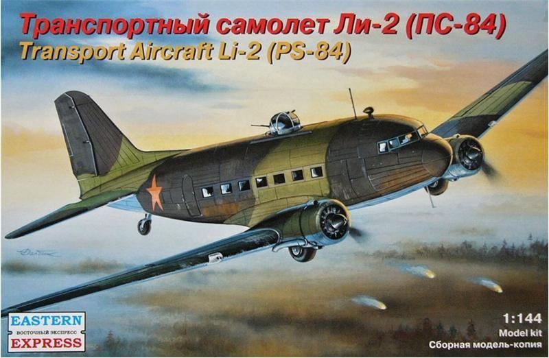 Resultado de imagem para aircraft kits ww2 transport