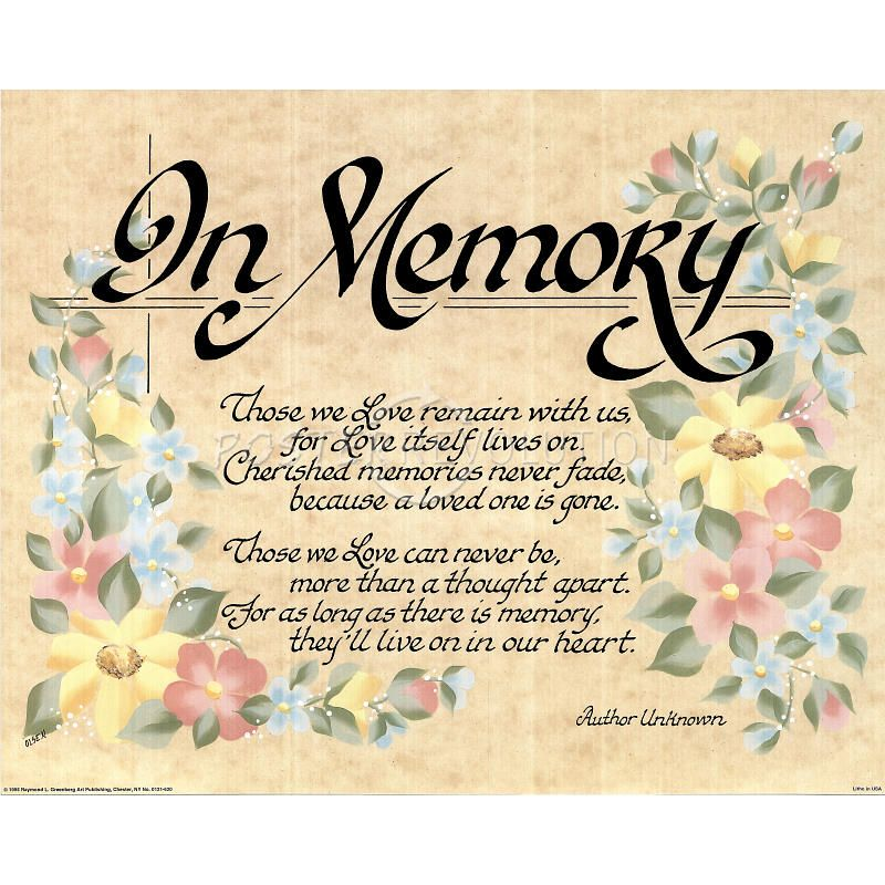 In Memory (Poem) Art Poster Birthday in heaven, First