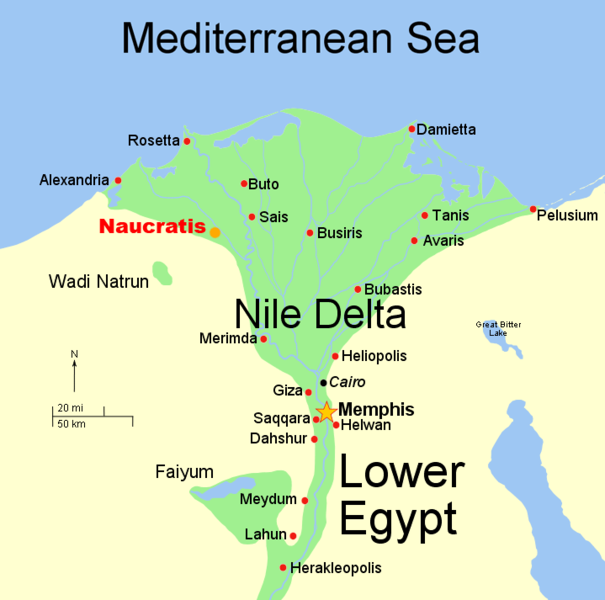 Nile Delta | BOOK - Maps | Egypt map, Egypt, Ancient egyptian cities