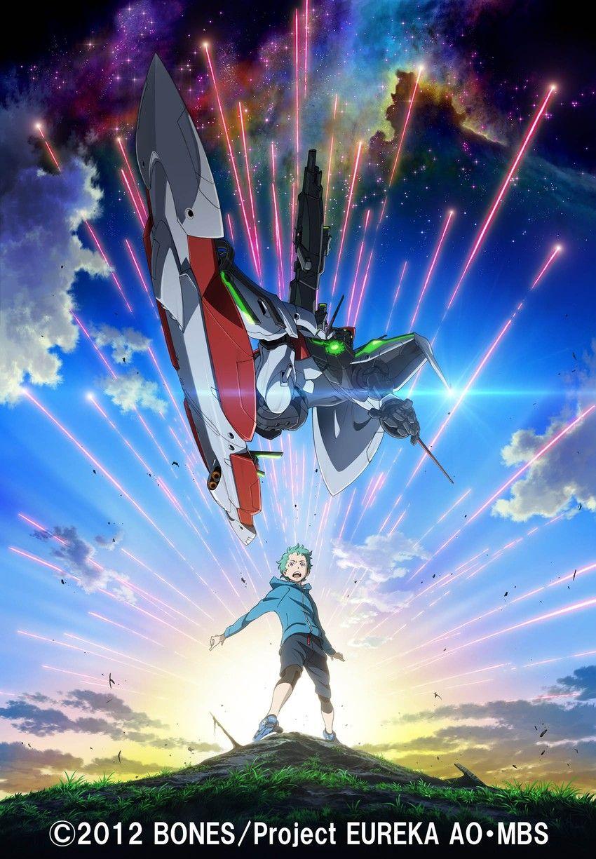 Eureka seven ao seven anime anime imagenes animadas