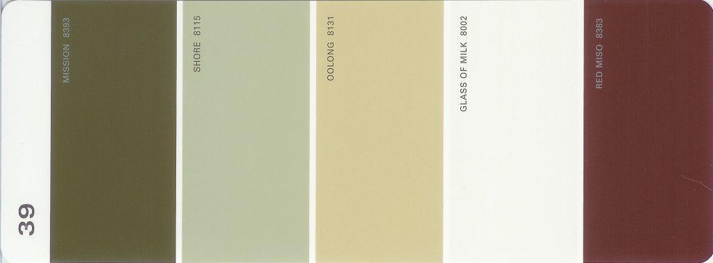 Martha Stewart Paint 5 Color Palette Card 39 Interior
