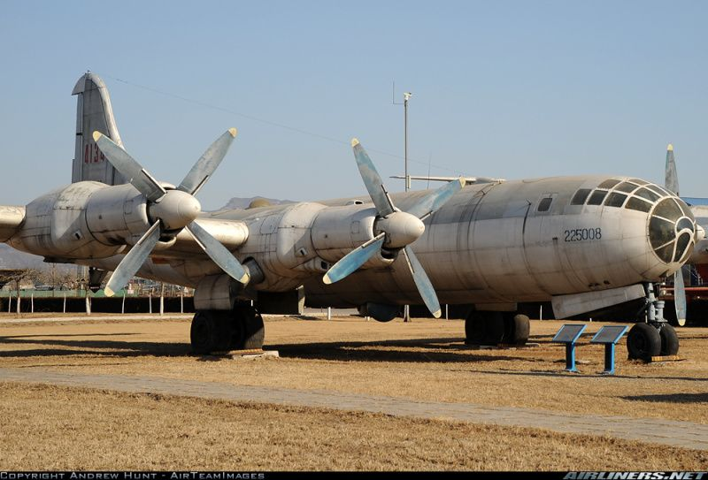 This is a Chinese copy of a Russian copy of the B-29