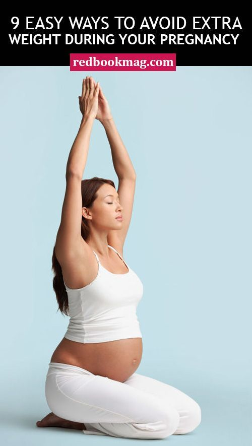 Фитнес для беременных диета