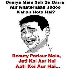 Image Result For Urdu Memes Very Funny Jokes Jokes In Hindi New Memes