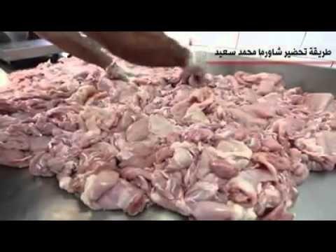 مراحل تحضير الشاورما من الدجاجة حتى وصولها الى السندوش Arabic Food Food Chicken