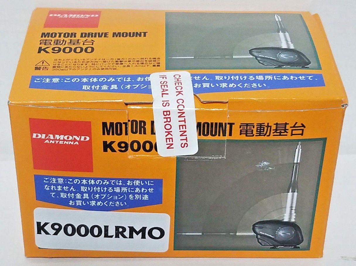Mounts: Diamond K9000lrmo Motorized Oversized Luggage Rack Mount -> BUY IT NOW ONLY: $119.95 on eBay!